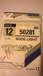 HACZYK OWNER SODE LIGHT 50281 ROZMIAR 12 /W OPAKOWANIU 17SZT