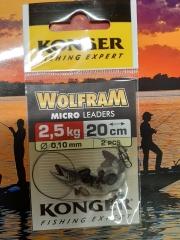 STALKA KONGER 2,5KG 20CM WOLFRAM 260420010